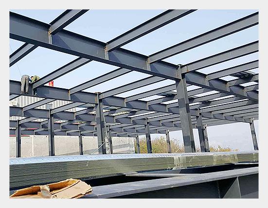 异形钢结构工程