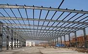 钢结构工程厂家普及轻钢与重钢的区别